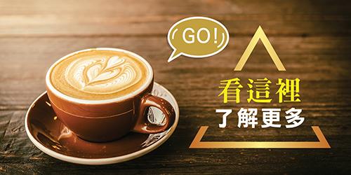 防彈咖啡有效嗎