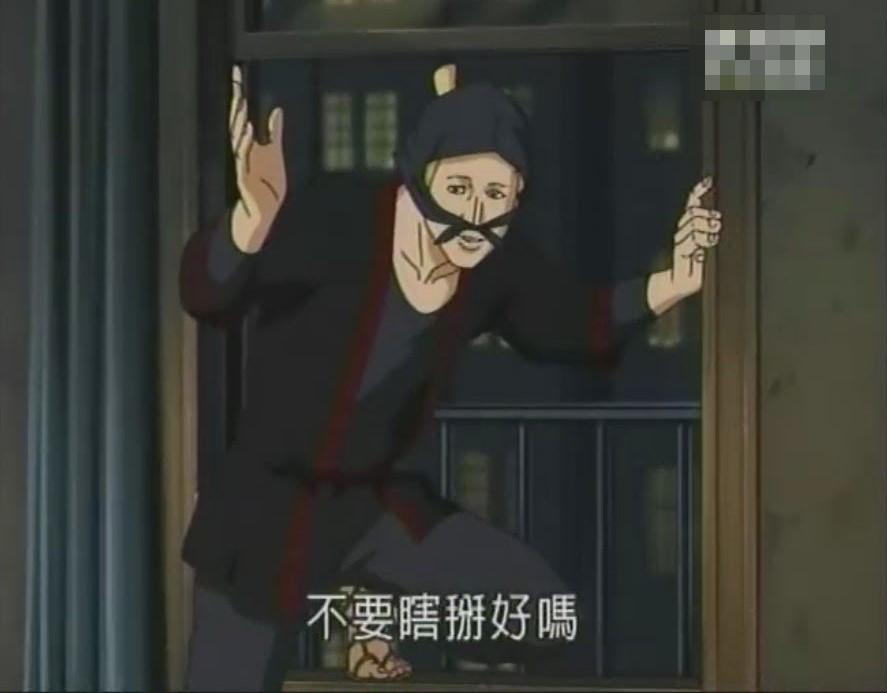日本動漫01