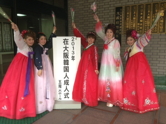 韓國人成年禮照片
